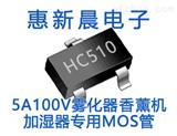 HC160N10LS灯饰照明100V5A场效应管SOT23-3贴片