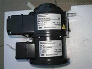 堡盟进口编码器EIL580-SC10.7BH.04096.A