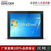 19寸宽屏电阻触摸屏嵌入式工业显示器
