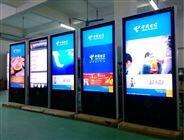 深圳宾馆酒店大堂广告机安装,车站广,告机