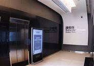 落地式触摸屏广告机,成都55寸立式广.告机