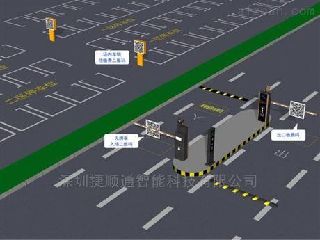深圳车辆进出智能管理系统