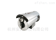 防爆摄像机(护罩) AL-E802F系列