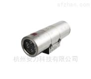 防爆網絡高清紅外攝像儀AL-E802D系列