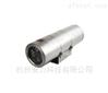 AL-E802D系列采用隔爆型防爆摄像机
