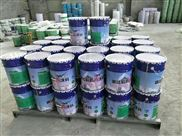 唐山,邯郸超薄型钢结构防火涂料25/kg厂家