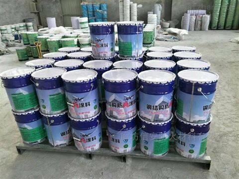 超薄型钢结构防火涂料每平米价格