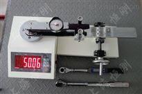国产测扭力工具,测试扭力的仪器什么品牌好