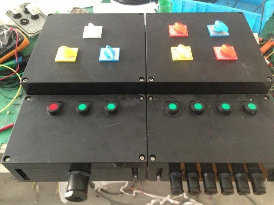 BXM8050-10/K防爆照明配电箱