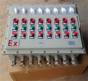 BXK-防爆电磁阀控制箱