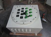 排水泵防爆控制箱型号
