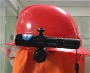 固态防爆强光电筒 康庆科技电筒 TME2411