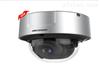 海康威视AI泛智能抓拍网络摄像机