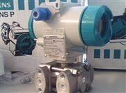 德西门子压力变送器7MF4033