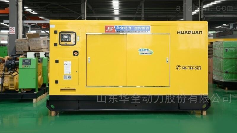 柴油发电机组控制系统是柴油发电机组的一个心脏,关系到整个柴油发电机组的操作,发电机组控制系统也有好多种,有全自动控制系统,有自启动控制系统,有全自动并网系统,有远程操作系统。那么我们该如何选择一个合适的控制系统呢? 常用柴油发电机组一般应考虑能够并联进行,以简化配电主接线,使机组起动、停机轮换运行时,通过并车、转移负荷、切换机组而不致中断供电。机组应安装有机组的测量及控制装置,机组的调速及励磁调节装置应适用鱼并联进行的要求。对重要负荷供电的备用发电机组,宜选用自动化柴油发电机组当外电源故障断电后,能够迅速