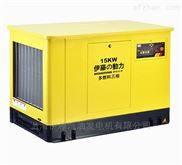 车载电源15KW无声汽油发电机价格