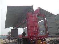 定制液压飞翼集装箱  单/双侧飞翼箱