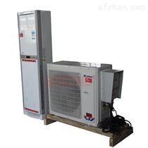 空气能壁挂式防爆水空调
