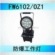 30W LED防爆工作灯 海洋王移动应急灯