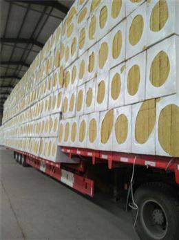 福州市岩棉制品供应