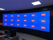 深圳維康視界弧形|曲面液晶拼接屏案例