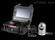 定制手提箱式高清无线视频监控终端