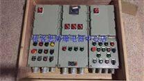 BXQ51-4/32K80A防爆电磁起动动力配电箱