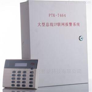PTK-7464TCP/IP网络报警系统