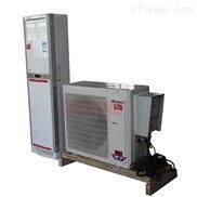 防爆柜式节能空调除湿防霉广角送风