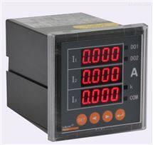 ACR220EG安科瑞5000米高海拔电流仪表多功能电能表