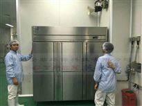 BL-200BXG1200L制药厂全不锈钢防爆冰箱