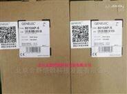 海淀区销售GENELEC 8010A 二分频音箱