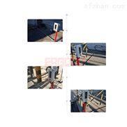红外光栅防爆报警器/地下管廊建设