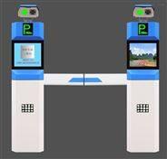 高清液晶显示屏车牌识别道闸一体机
