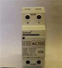 ASJ10-GQ-1P-40安科瑞导轨安装欠电压保护装置