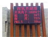 贵州景区空气负氧离子含量在线监测系统设备