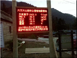 BRL-FY深圳负氧离子实时在线监测系统生产厂家