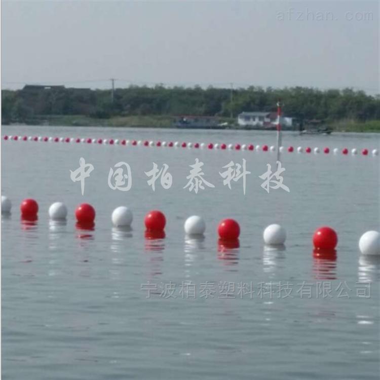 海边安全警戒线浮球红白色水面浮标球