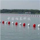 鄂州一级水源地警示浮球拦截船警戒线