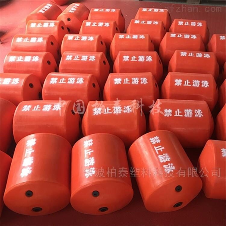 塑料养殖塑料浮球,网箱养殖浮筒厂家