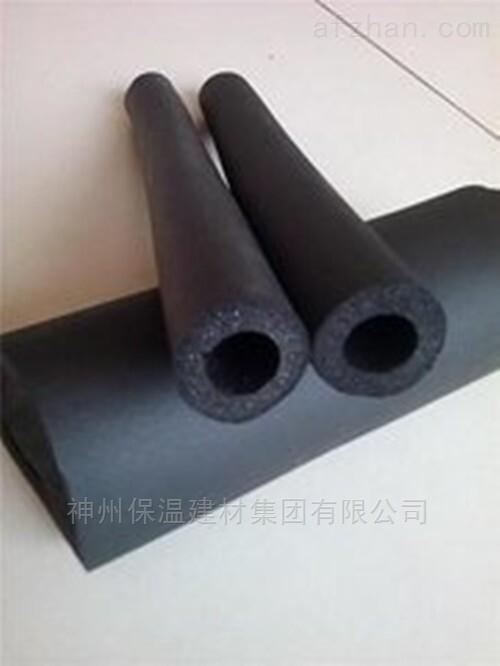 橡塑保温材料厂家产品合格证