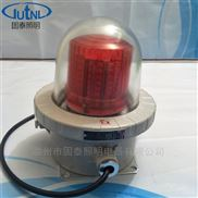 BSZD81防爆航空閃光障礙燈