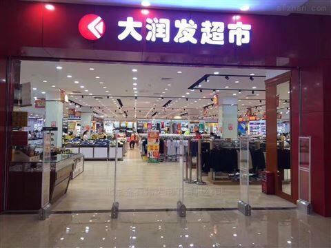批发京津冀超市服装店防盗系统防盗设备标签