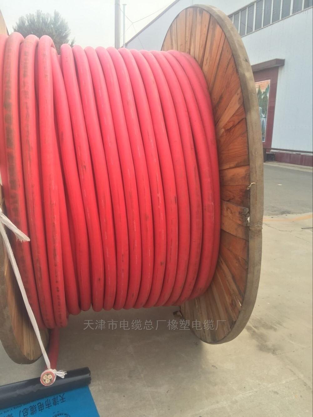 UGFP高压电缆用途-移动装置,采掘机等
