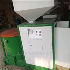 河北省廊坊市大城县凌奇生物质颗粒燃烧机