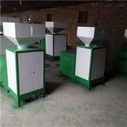 全主动生物质燃烧机节能环保设施新型设施