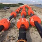 南海抽砂胶管浮筒 400管径浮体价格