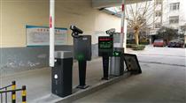 停車場收費管理系統