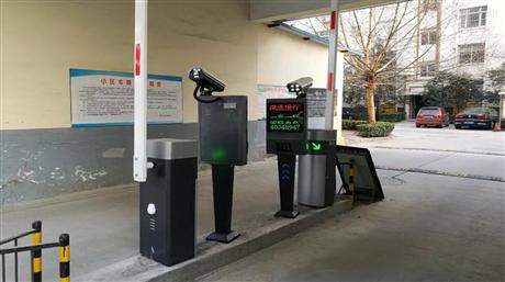 小區高清車牌識別系統