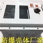 消防设备BXMD51系列防爆照明配电箱